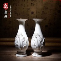 Wholesale Buddhist supplies # Buddhism Temple FENG SHUI ceremony Guanyin Lotus White porcelain water bottle free shipping