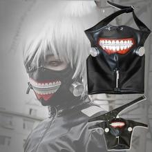 Tokyo Ghoul Lower Half Face Mask