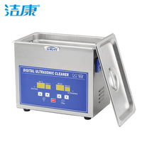 4.8L Digital Ultrasonic Cleaner Bath Medical Equipment Industry Hardware Sterilization Sonic Cleaning Machine Auto Parts Washer