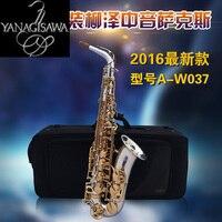 2017 New YANAGISAWA A W037 Silver Plated Gold Key Saxophone Alto Sax Eb Tone With Mouthpiece