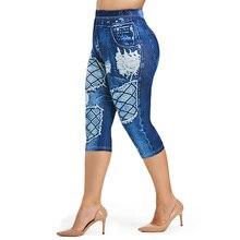 5XL Plus Size Destroyed Jeans 3D Print Cropped Leggings Summer Elastic High Waist Leggings Push Up Skinny 2019 Women Capri Pants цена