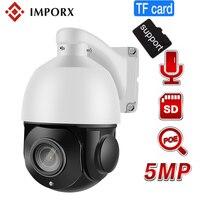 IMPORX 4 дюйма Ultra HD 5MP PTZ IP Камера открытый H.265 сети ONVIF Скорость купол 36X зум IP PTZ Камера CCTV 70 м ИК Ночное видение
