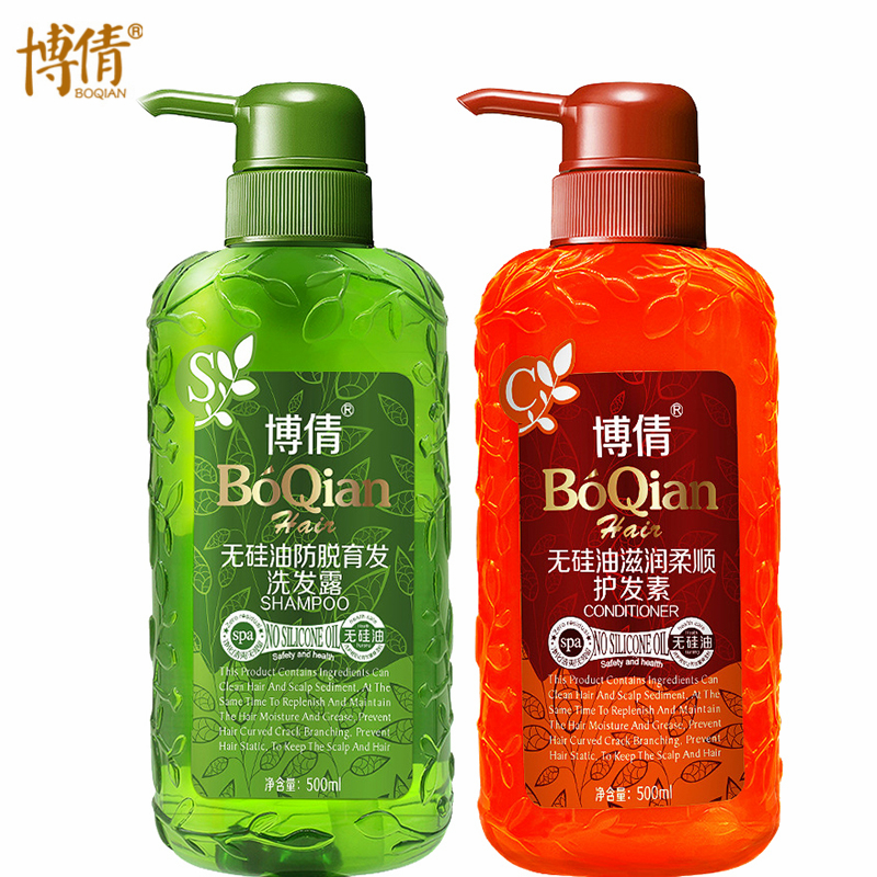 BOQIAN Hair Care Sets No Silicone Oil Shampoo Conditioner Hair Growth Anti Hair Loss Dandruff Damaged Repair Soft Smooth 500MLx2 feron встраиваемый светильник feron al2115 21083