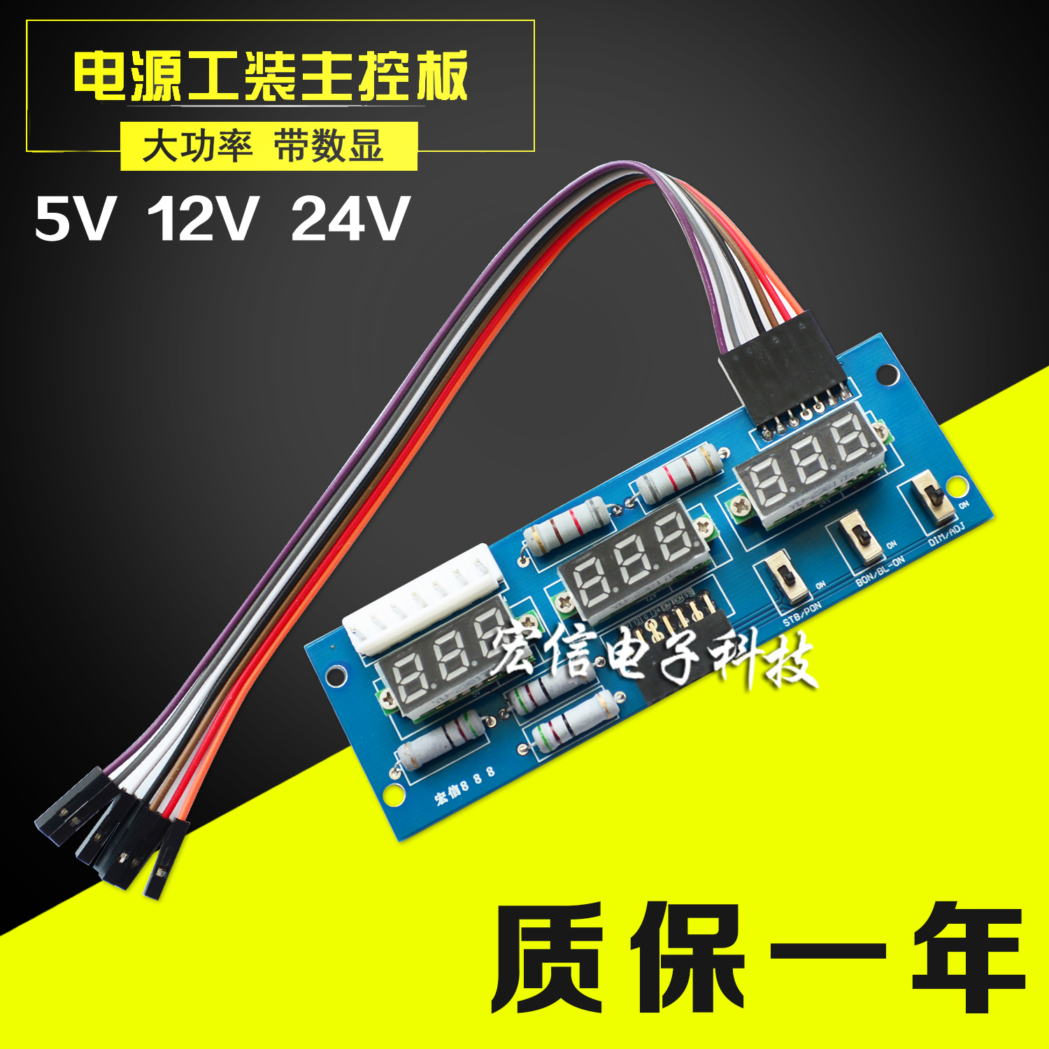 LCD TV Main Board Analog Controller Power Board Detection Tool Maintenance Power Supply Strip Digital Display