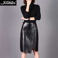 Genuine Leather Skirt Female Bust Skirt Sheepskin Ladies Plus Size Black Leather Skirt Women S Slim