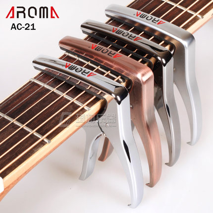AROMA AC-21 Guitar Capo Metal Alloy Versatile Guitar Capo with Bridge Pin Puller Capotraste шапка capo capo ca993cunto41