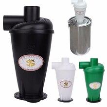 Ciclone sn50t3 coletor de pó aspirador filtro separador poeira turbo com base flange 1 conjunto