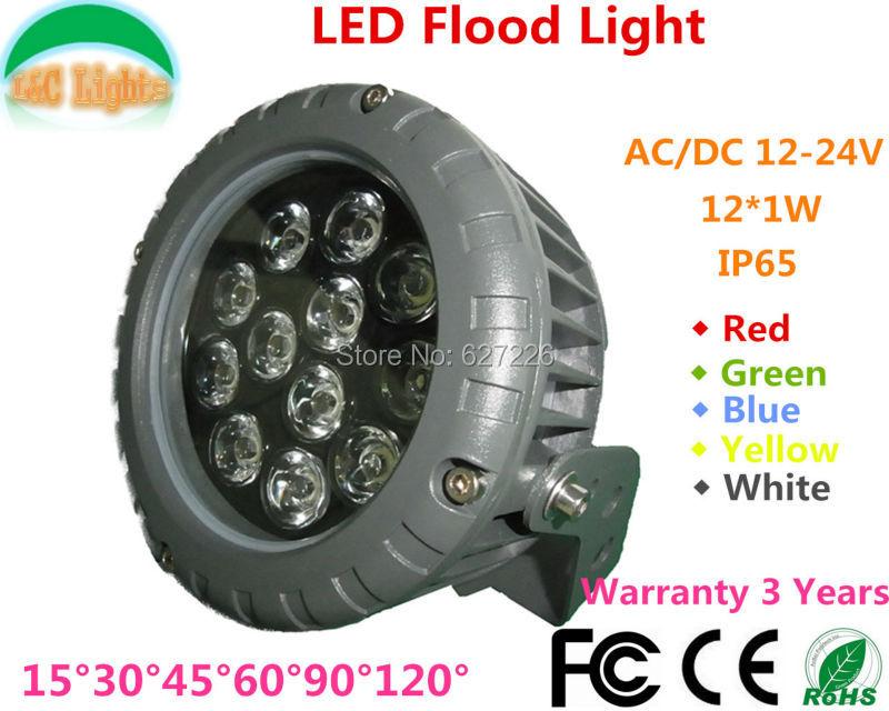 12W LED floodLights AC/DC12-24V Outdoor Lighting IP65 Waterproof Cast light Blue Green Yellow White/Warm White LED Spotlights