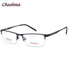Gafas para miopía con montura hombres espectáculo monturas para gafas para hombres monturas de lentes hombre optik okulary 0 para personalizar lentes