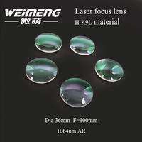 Weimeng laser focusing lens optical glass Dia 36mm F=100mm H K9L 1064nm plano convex for laser engraving welding machine