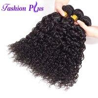 Бразильский пучки волос плетение 100% натуральная натуральные волосы ткет 3bundles Красота салон поставляет 10 30 ''Kinky вьющихся волос пучки