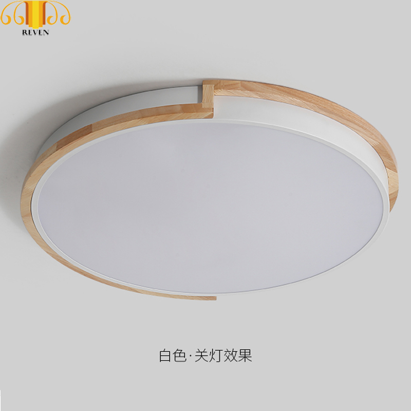 REVEN Nordic Dimmable Led Ceiling Lights Living Room Led Ceiling Light FixtureREVEN Nordic Dimmable Led Ceiling Lights Living Room Led Ceiling Light Fixture