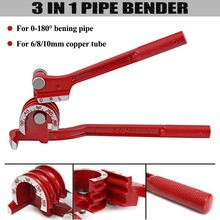 CT-369 180 Degree Combination Tube Bender 3-in-1 Tube Bender Pipe Bending Tool 6mm, 8mm, 10mm 5pcs 21cm length spring tube bender spring pipe bender 1 4 5 16 3 8 1 2 5 8 connector for refrigerator