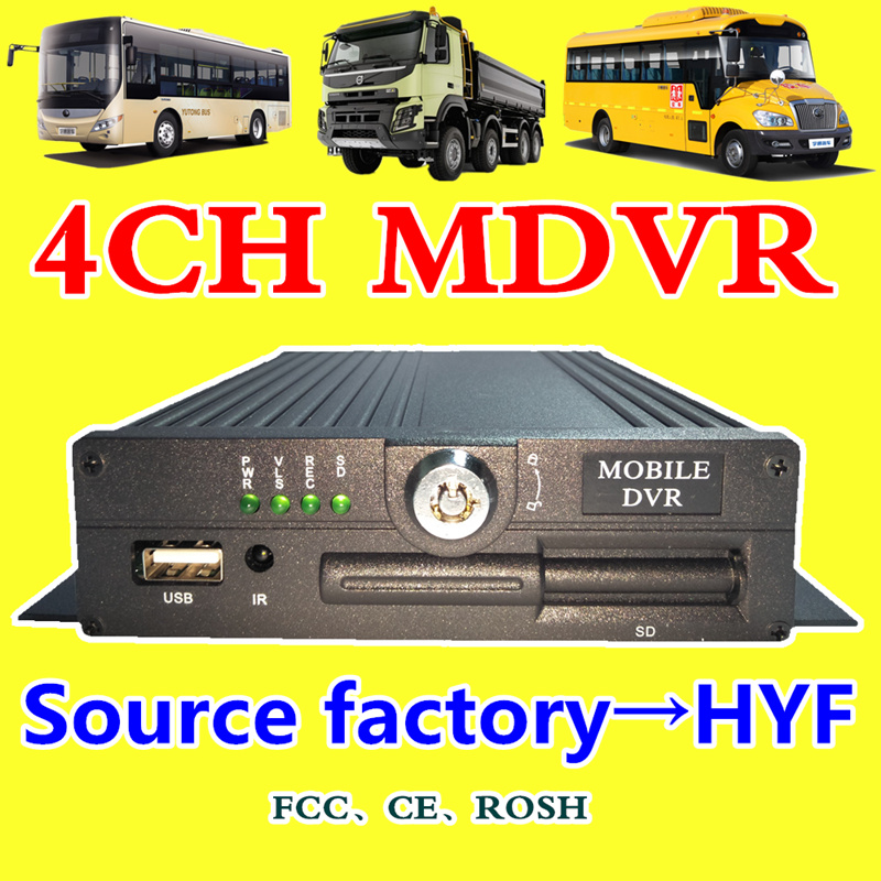 AHD 4 road SD card car video recorder one million pixel on-board monitoring host 4CH MDVR factory direct sales truck dvr gps on board monitoring host ahd hd 4ch dual sd card car video mdvr factory direct sales