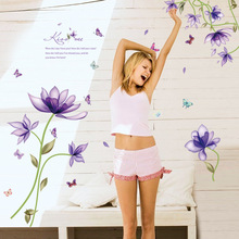 * kiss me Purple Lotus Flowers wall sticker home decor wedding TV sofa backdrop living room bedroom waterproof diy poster(China)
