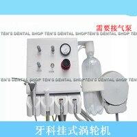 Dental Lab Portable Weak suction two Turbine Unit Air Compressor 3 way straw