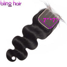 Bling Hair 7x7 Lace Closure Free/Middle/Three Part With Baby Hair Braz