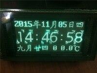32 16 Bit VFD Module Screen Panel Diy Kit Graphical Lattice SCM Vacuum Fluorescent Display LCD