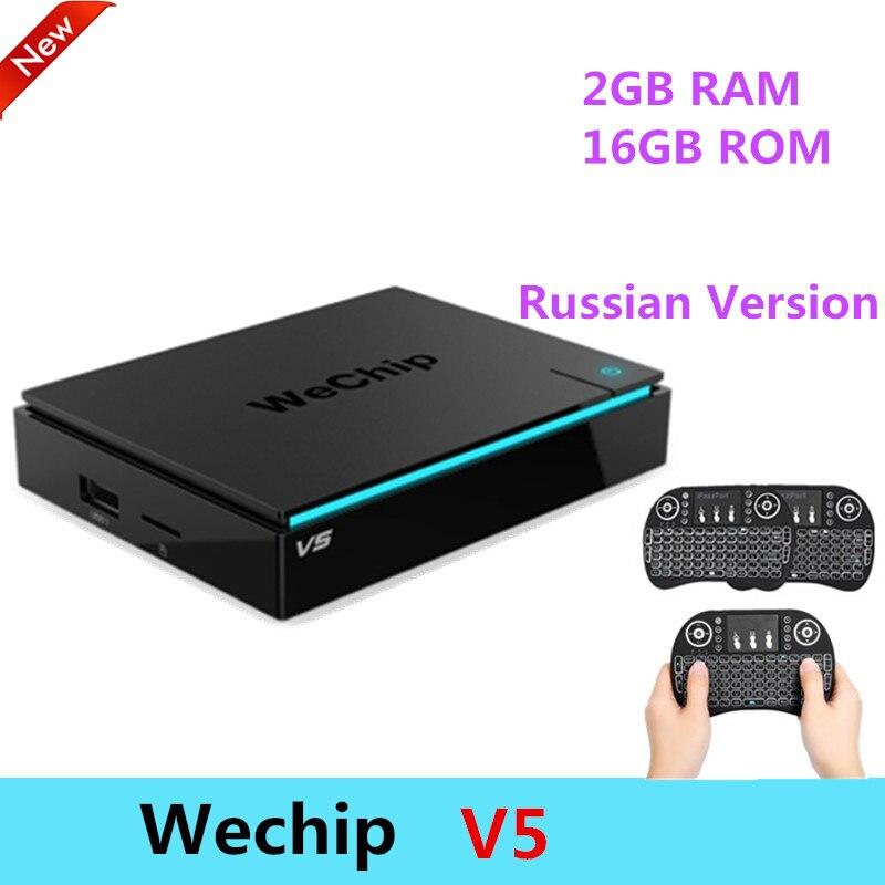 Wechip <font><b>V5</b></font> Android 6.0 Умные телевизоры Box Amlogic S905X Декодер каналов кабельного телевидения 2 ГБ Оперативная память + 16 ГБ Встроенная Память 5 г Wi-Fi <font><b>Bluetooth</b></font> 4.0&#8230;
