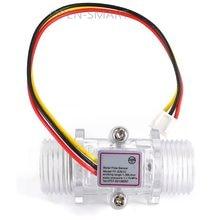 Medidor de fluxo de água g1/2, medidor de fluxo de água, de plástico, medidor de turbina, para arduino, fácil de medir, taxa de fluxo com XH-3P conector