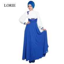 Elegant royal blue long prom dresses 2016 women party gowns dubai kaftan hijab muslim abaya maxi