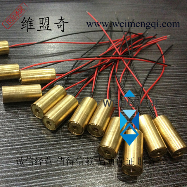 DPX  10pcs / lot 9MM laser head laser tube laser diode 3V 30ma 5mw red dot (small horizontal line ) 100% good