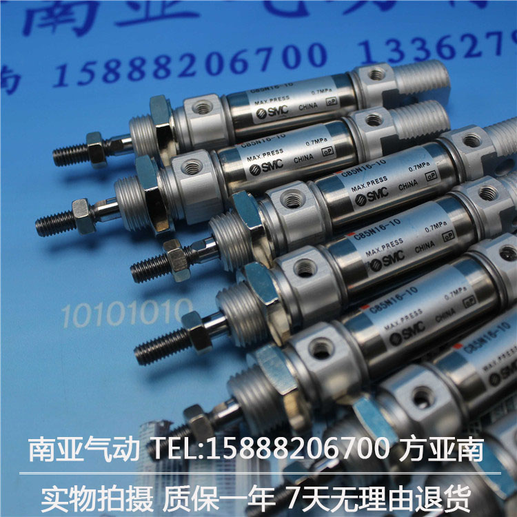 CD85N16-125-B CD85N16-150-B CD85N16-175-B CD85N16-200-B tainless steel cylinders
