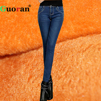 Guoran High Quality Women Winter Thicken Warm Denim Blue Jeans Pants Plus Size 34 Female