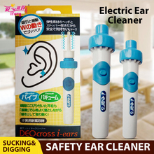 Ifory Protable Vacuum Ear Cleaner Machine Electric Cordless