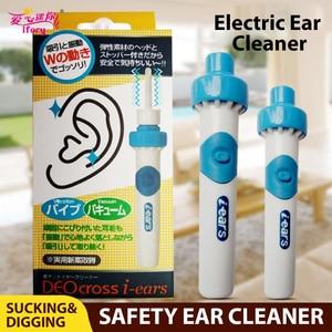 Ifory Protable Vacuum Ear Clea