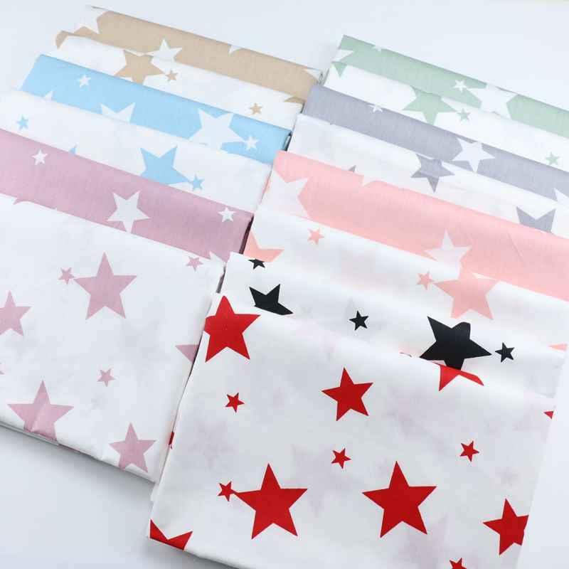 160 см * 50 см хлопок бледно-лиловый Синий Серый Зеленый Черный Красный верблюжий розовый белый Звезда ткани для DIY постельное белье в стиле пэчворк Декор ручной работы