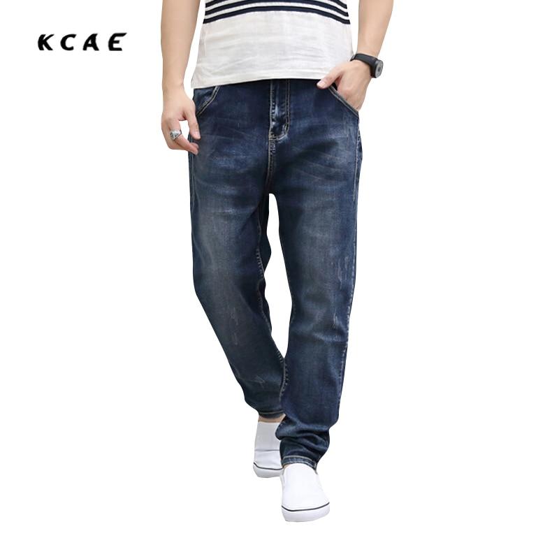 Fashion 2016 New Baggy Elastic Harem jeans Men Plus Size M-XXXXL Taper Jeans Joggers Casual Hip hop Legging Pants Pencil Jeans обогреватель sinbo sfh 3365 sfh 3365