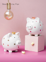 Direct pig piggy bank net red shop small ornaments creative cute home room bedside table desktop decoration gold pig piggy bank