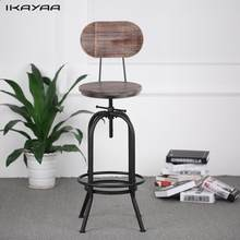 iKayaa Industrial Style Bar Stool Height Adjustable Swivel Chair Pinewood Top With Backrest Home Bar Furniture US FR DE Stock(China)