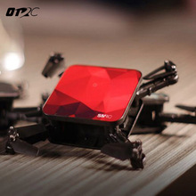 OTRC S1 2.0MP WiFi FPV  mini rc drone with hd wifi camera pocket Selfie Real Time Folding Helicopter for Chrismas toy boy gift