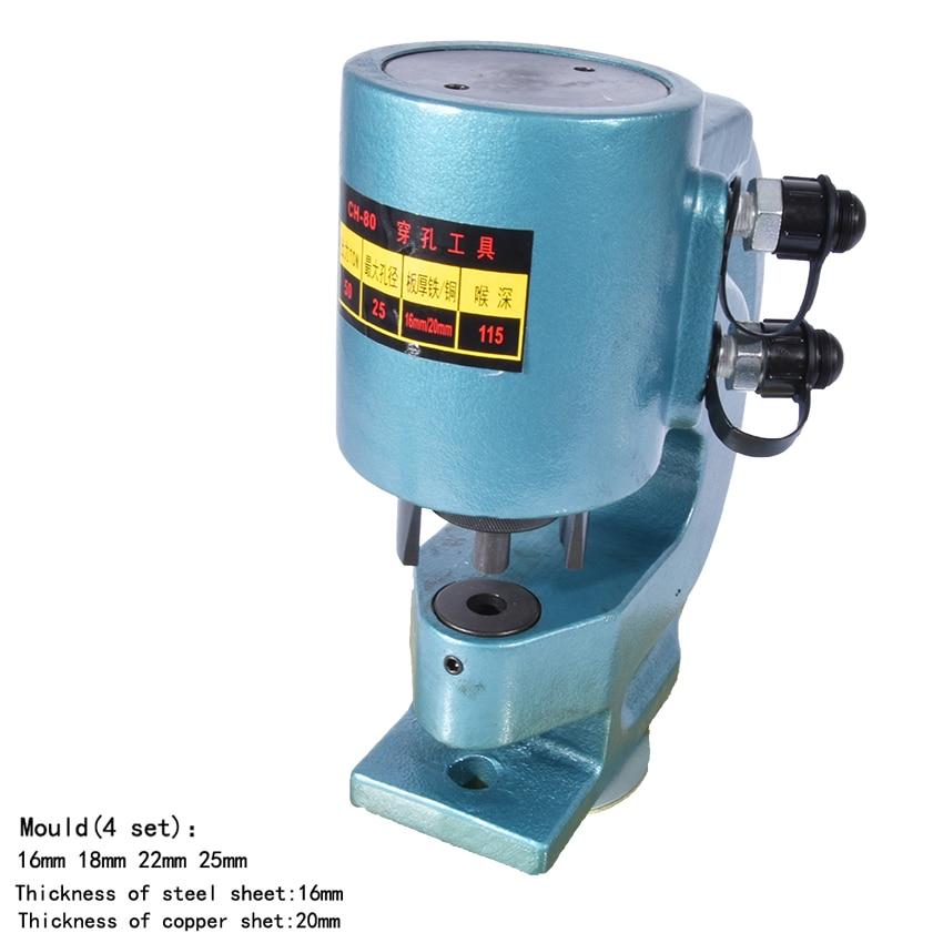 Aukštos kokybės hidraulinis perforavimo įrankis CH-80