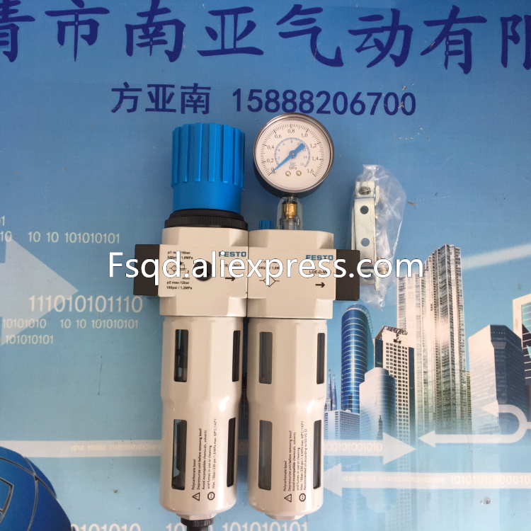 FRC-3-8-D-MIDI-A  FESTO gas source two piece Filter with automatic drainage genuine festo regulator lr d 7 midi filter 186454
