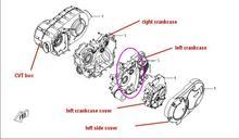 Слева картера CFMOTO CF500 cf188 Двигатели для автомобиля, части № 0180-011000