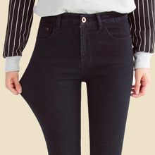 2018 Summer Autumn Women Ladeis One Button Pencil Slim Fit Jeans Casual Denim Skinny Pants Tight Female Cheaper