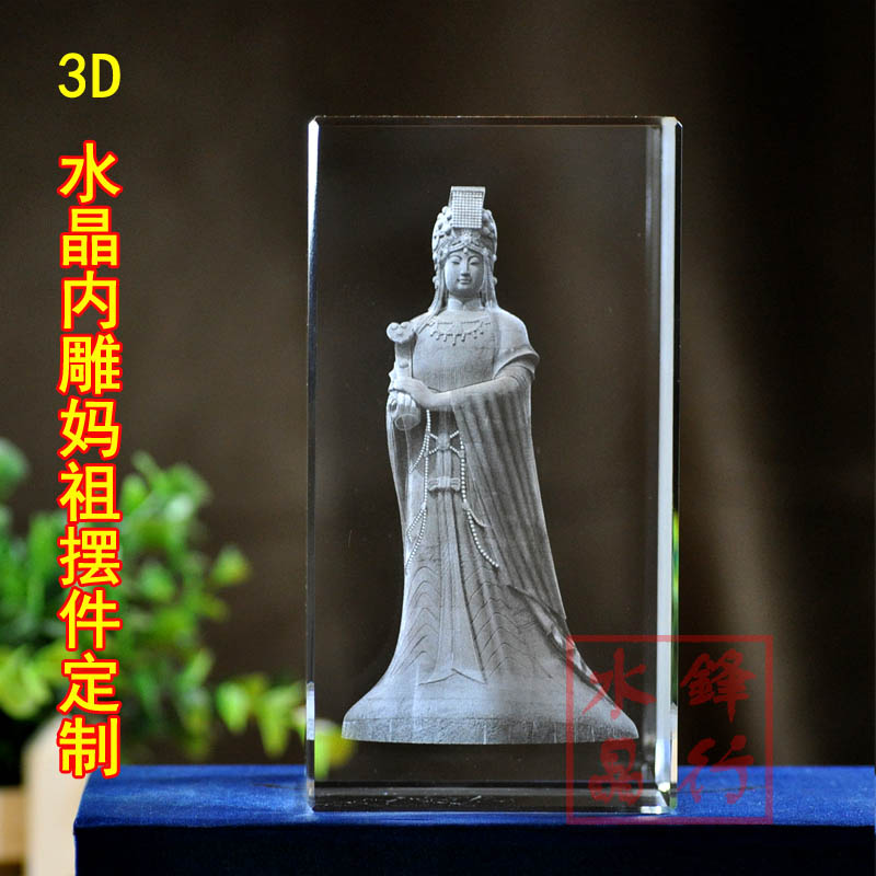 TOP GOOD Efficacious Talisman House Protection Mazu Goddess Matsu 3D Crystal Statue Decoration Collection BEST Gift