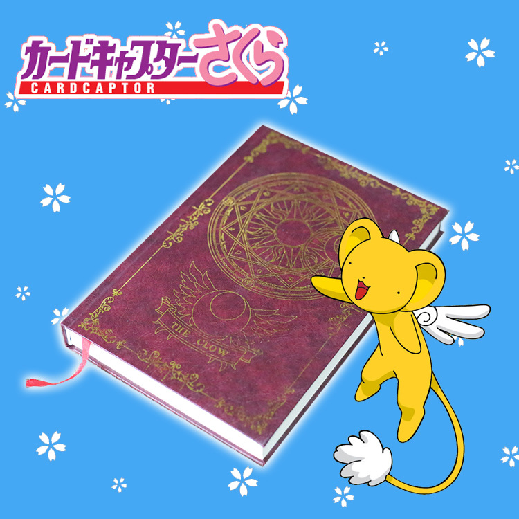 Smart New Card Captor Sakura Sakura Fate Black Butler Cosplay Notebook Magic Circle Book Anime Writing Journal Props Soft And Antislippery Novelty & Special Use Costume Props