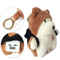 External Battery Charger Cute 6000mAh Power Bank With Dog Doll Quick Charger Powerbank For Mobile Phones