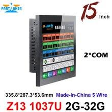 Причастником Elite Z13 15 дюймов Сделано в Китае 5 резистивный сенсорный экран Intel Celeron 1037u oem все в одном ПК с 2 com