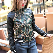 Sheepskin Real Leather Jacket Women Short Leisure Bassball Camouflage Bomber Jackets Stand Collar Genuine Leather Coats QD11605