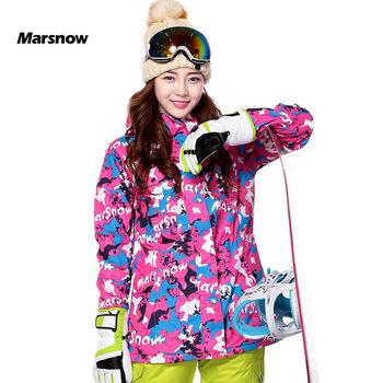 -35 stopni Marsnow kobiety Snowboard kurtki na zewnątrz wysokiej jakości Lady kurtki narciarskie kobiety ciepłe narciarstwo wodoodporna śnieg płaszcz tanie i dobre opinie Jazda na snowboardzie WOMEN Pasuje prawda na wymiar weź swój normalny rozmiar Oddychające Anty-pilling Anti-shrink Przeciwzmarszczkowy