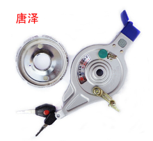 For Electric car conversion brake parts brake up with lock assembly free shipping