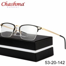 2019 New Titanium Eyeglasses Men Full Spectacle Frame Ultra Light Myopia Glasses Oculos de Grau