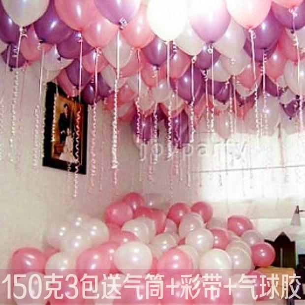 Balloon pearl balloon arch heart wedding birthday party balloon with