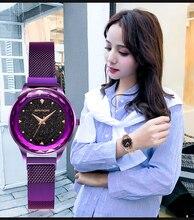 Цифровые часы леди 2019, женские блестящие часы Роскошные розовое золото серебро Мода, магнитные водонепроницаемые часы из нержавеющей стали