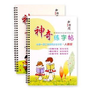 Image 2 - חדש 2 יח\סט ילדי ב גן ילדים בגיל רך סיני מחברת חפץ תסריט חריץ מילה טובה של סטודנטים כתיבת לוח